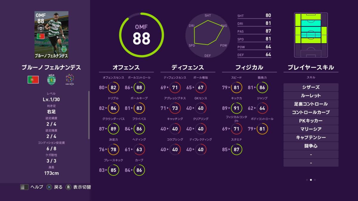 f:id:tukigo:20200113152039p:plain