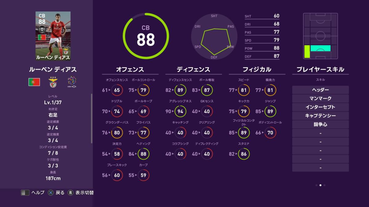 f:id:tukigo:20200113152747p:plain