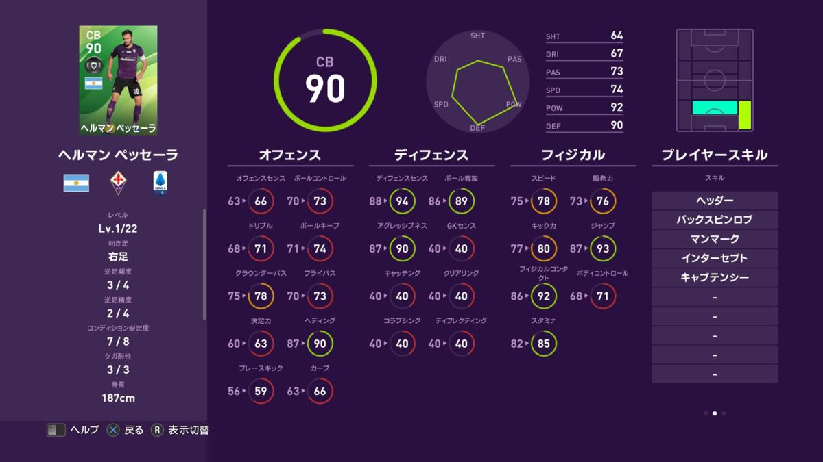 f:id:tukigo:20200116180126p:plain