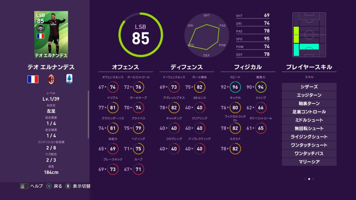 f:id:tukigo:20200116180402p:plain