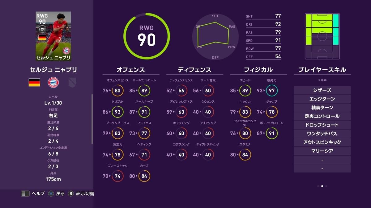 f:id:tukigo:20200120111601j:plain