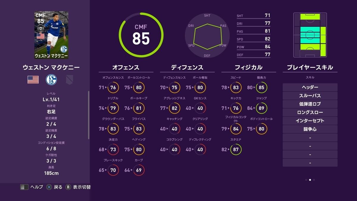 f:id:tukigo:20200120112119j:plain