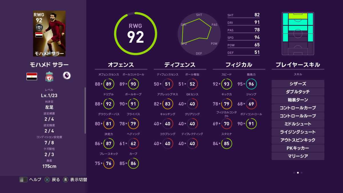f:id:tukigo:20200123172600p:plain