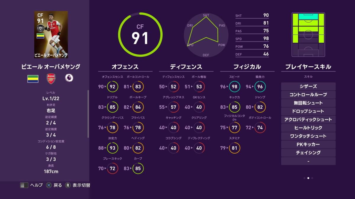f:id:tukigo:20200123172619p:plain