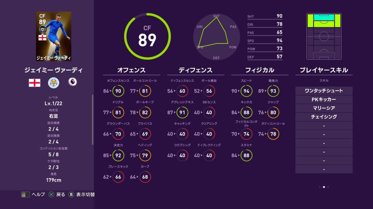 f:id:tukigo:20200123172654p:plain
