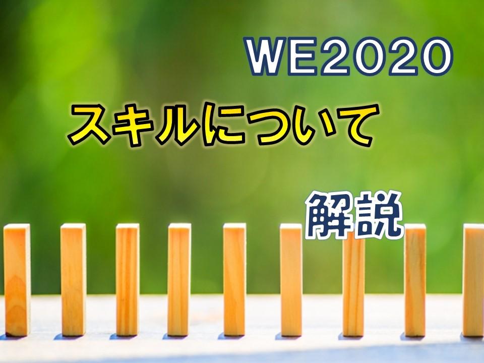 f:id:tukigo:20200125113820p:plain