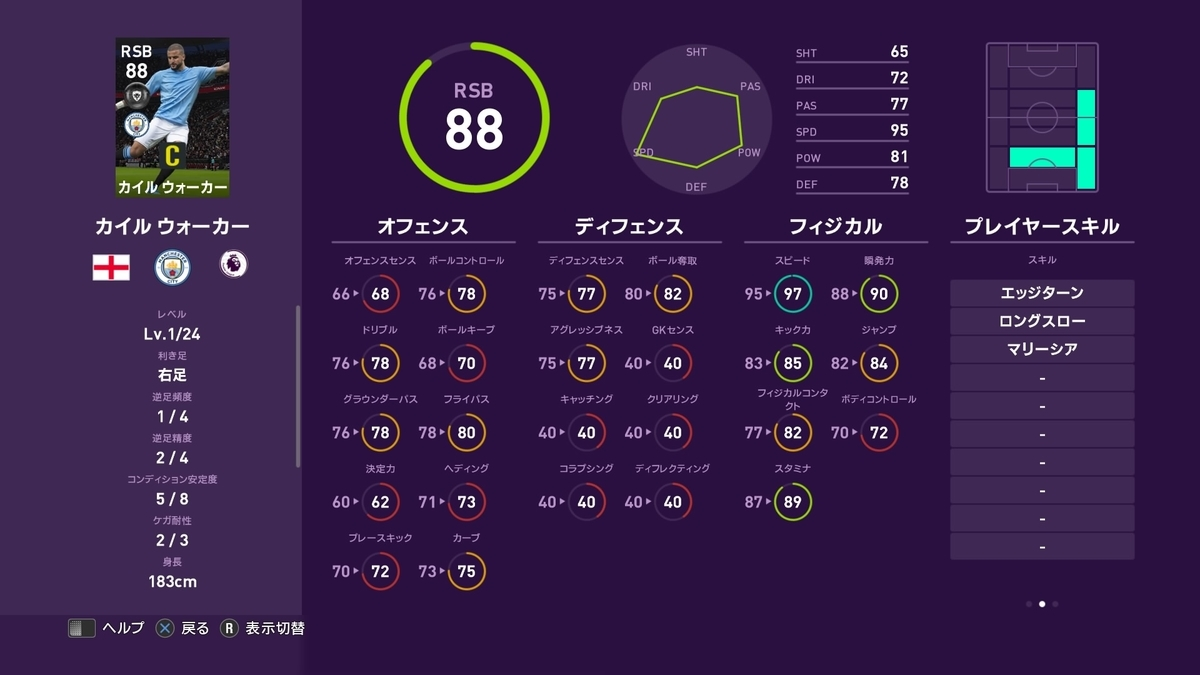 f:id:tukigo:20200127114528j:plain