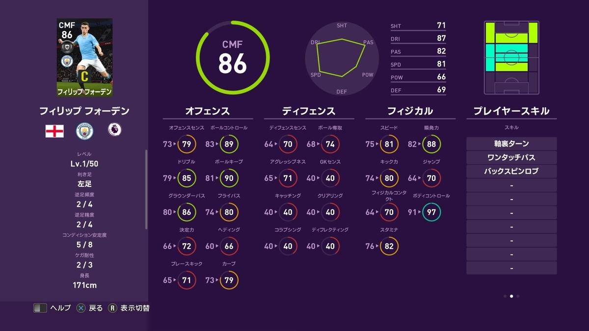 f:id:tukigo:20200127114624j:plain