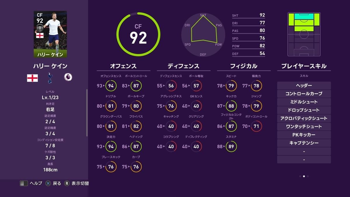 f:id:tukigo:20200127114722j:plain