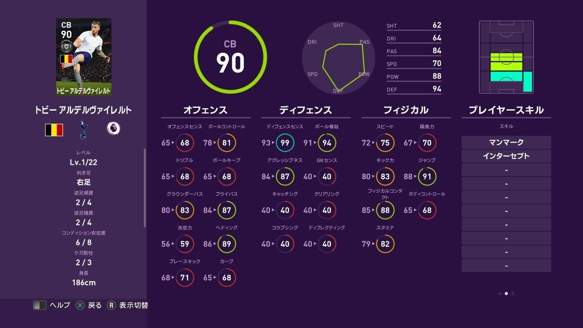 f:id:tukigo:20200127114802j:plain
