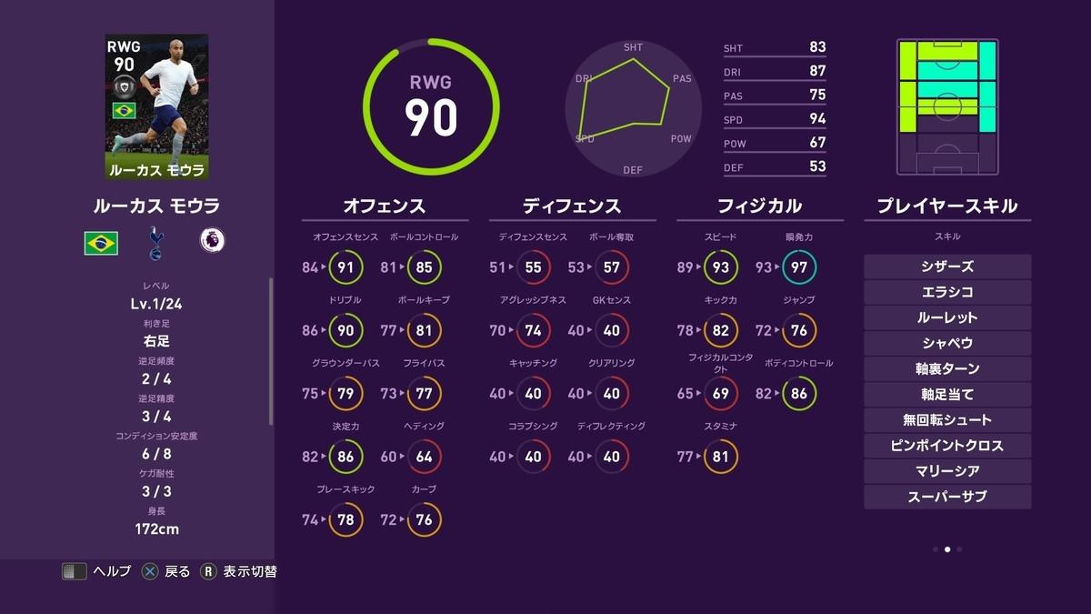 f:id:tukigo:20200127114826j:plain