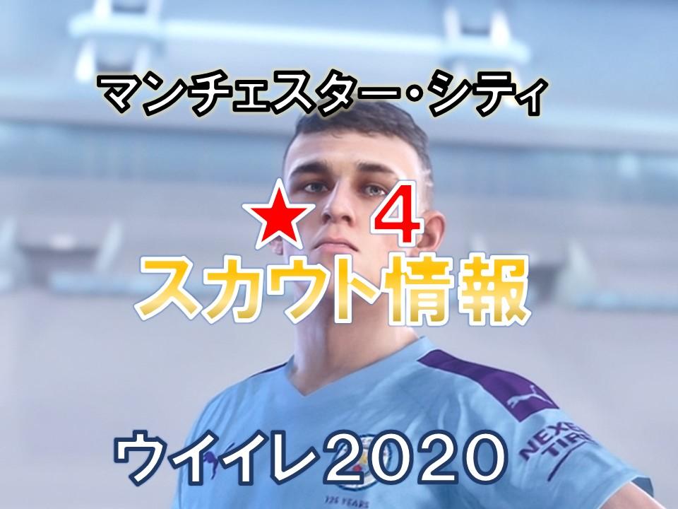 f:id:tukigo:20200128132357j:plain