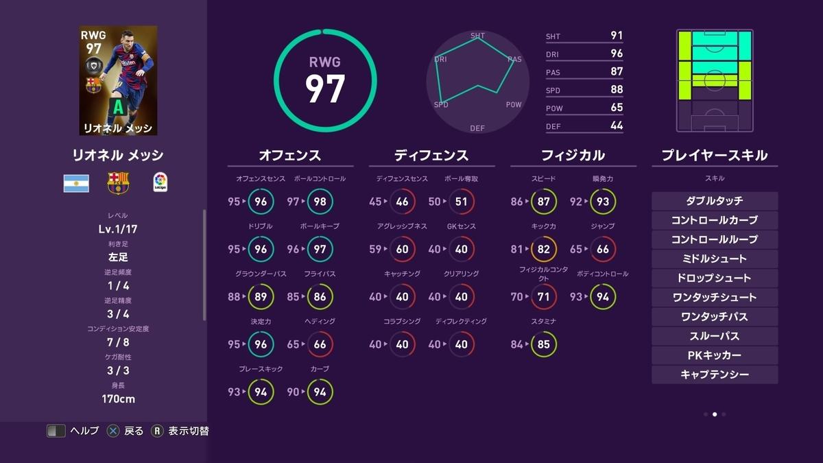 f:id:tukigo:20200130173644j:plain