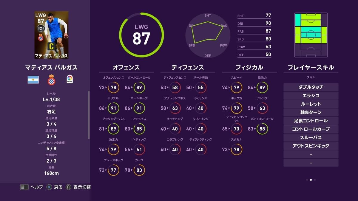f:id:tukigo:20200130174336j:plain