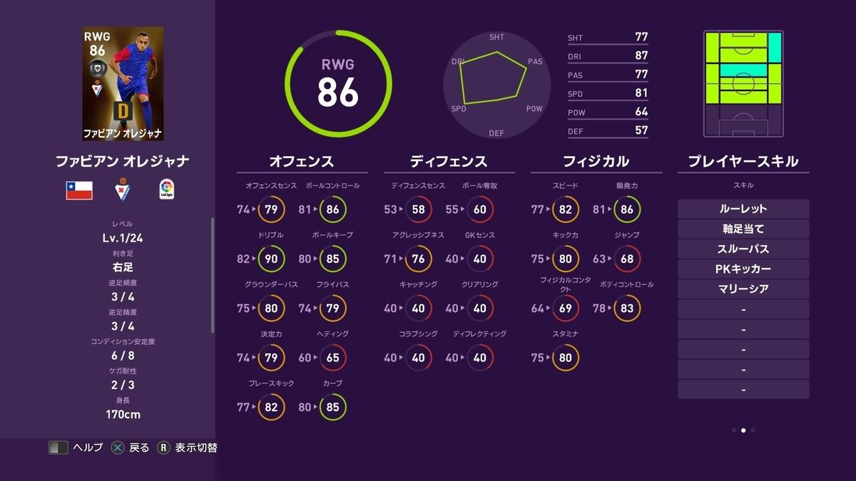 f:id:tukigo:20200130174407j:plain