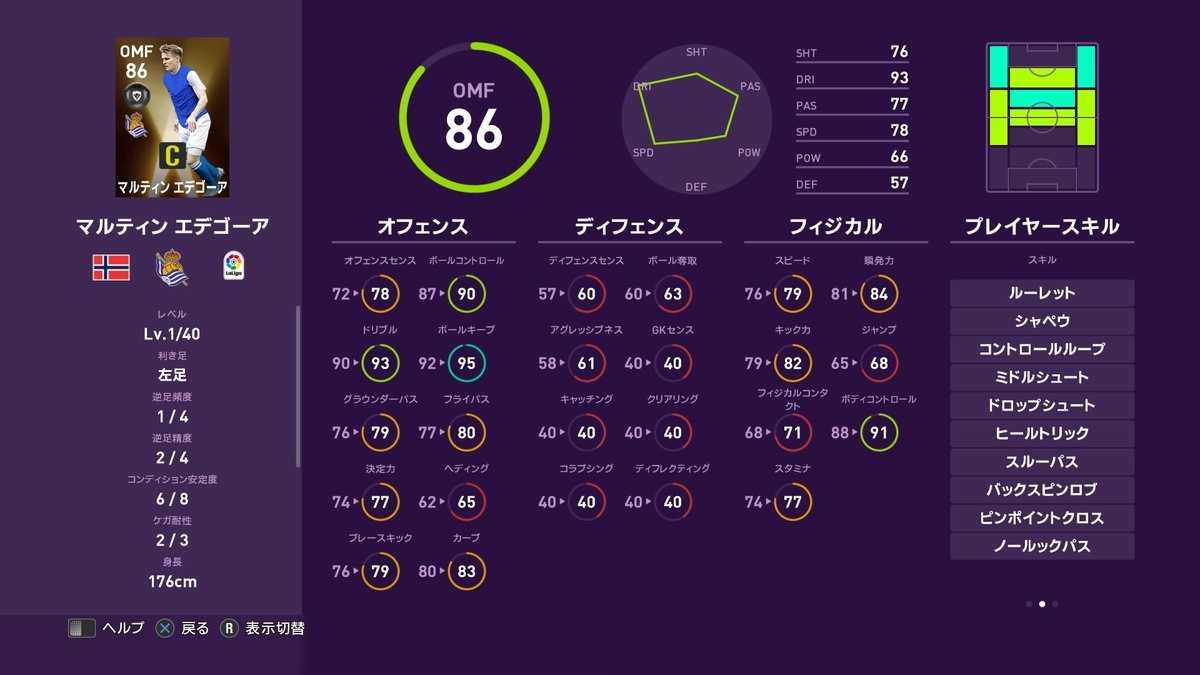 f:id:tukigo:20200130174525j:plain