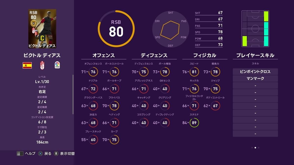f:id:tukigo:20200130174815j:plain