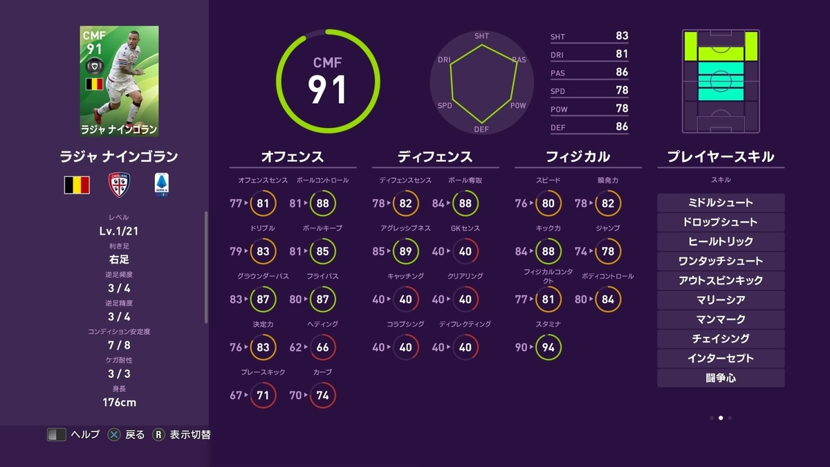 f:id:tukigo:20200130174941j:plain