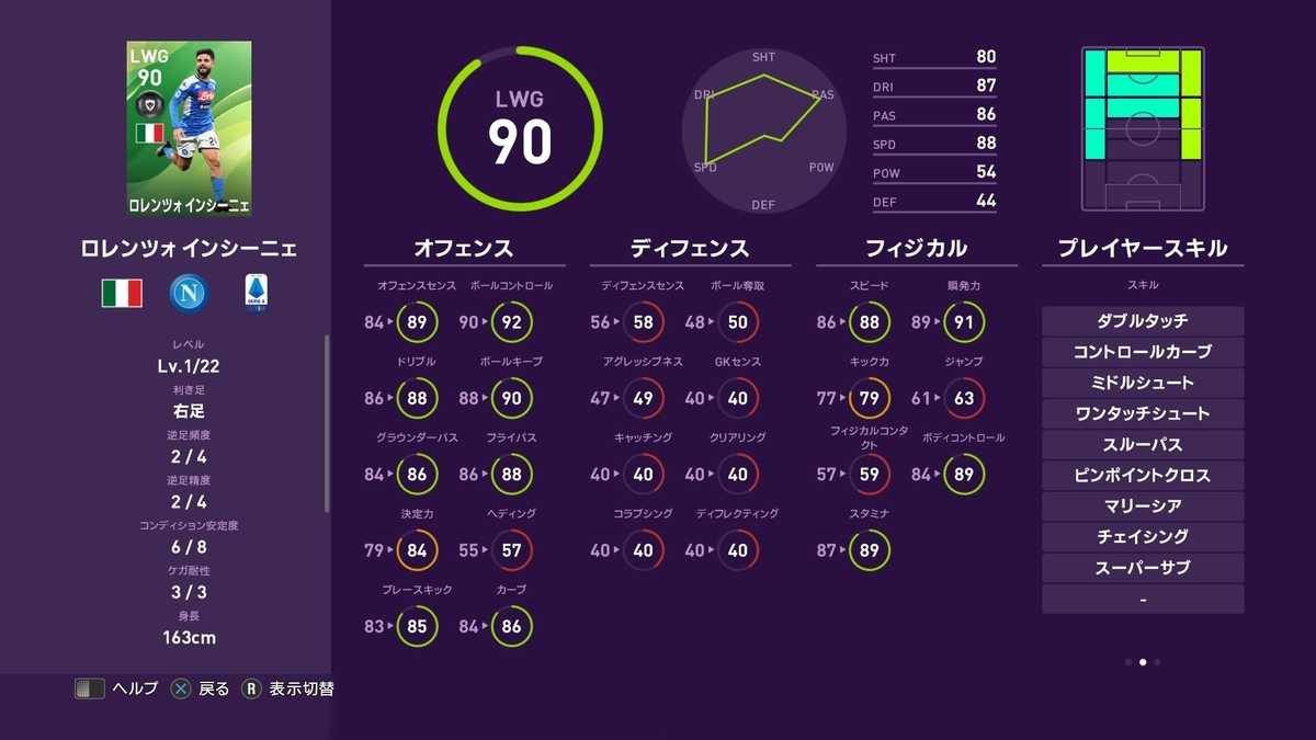f:id:tukigo:20200130175007j:plain
