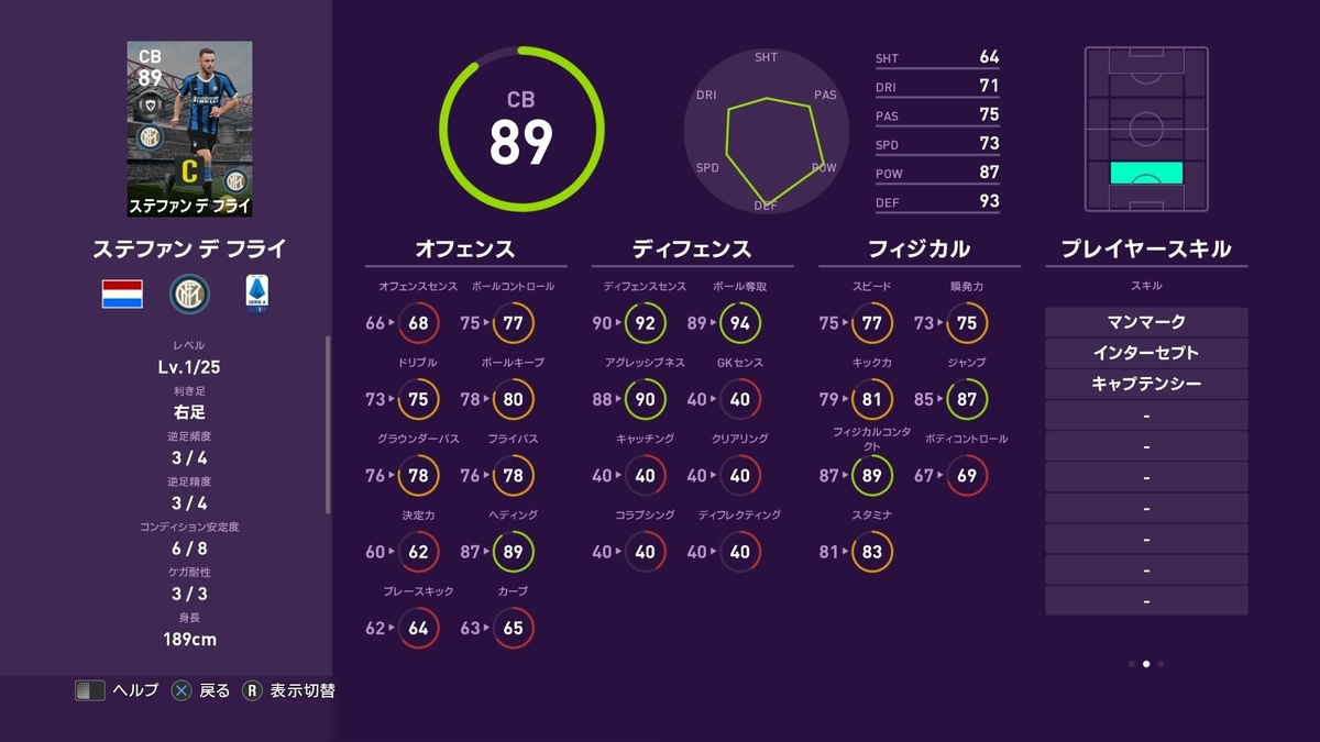 f:id:tukigo:20200203112449j:plain