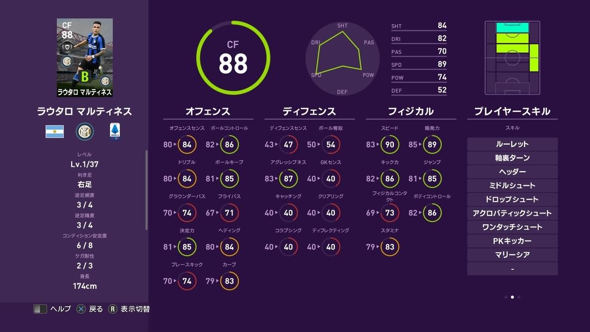 f:id:tukigo:20200203112529j:plain