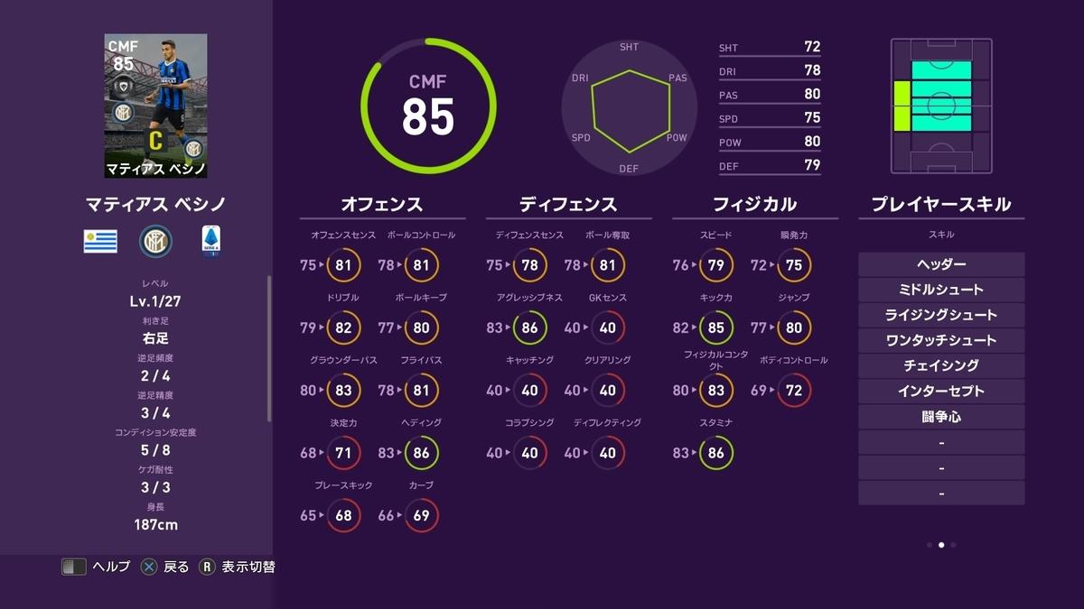 f:id:tukigo:20200203112603j:plain