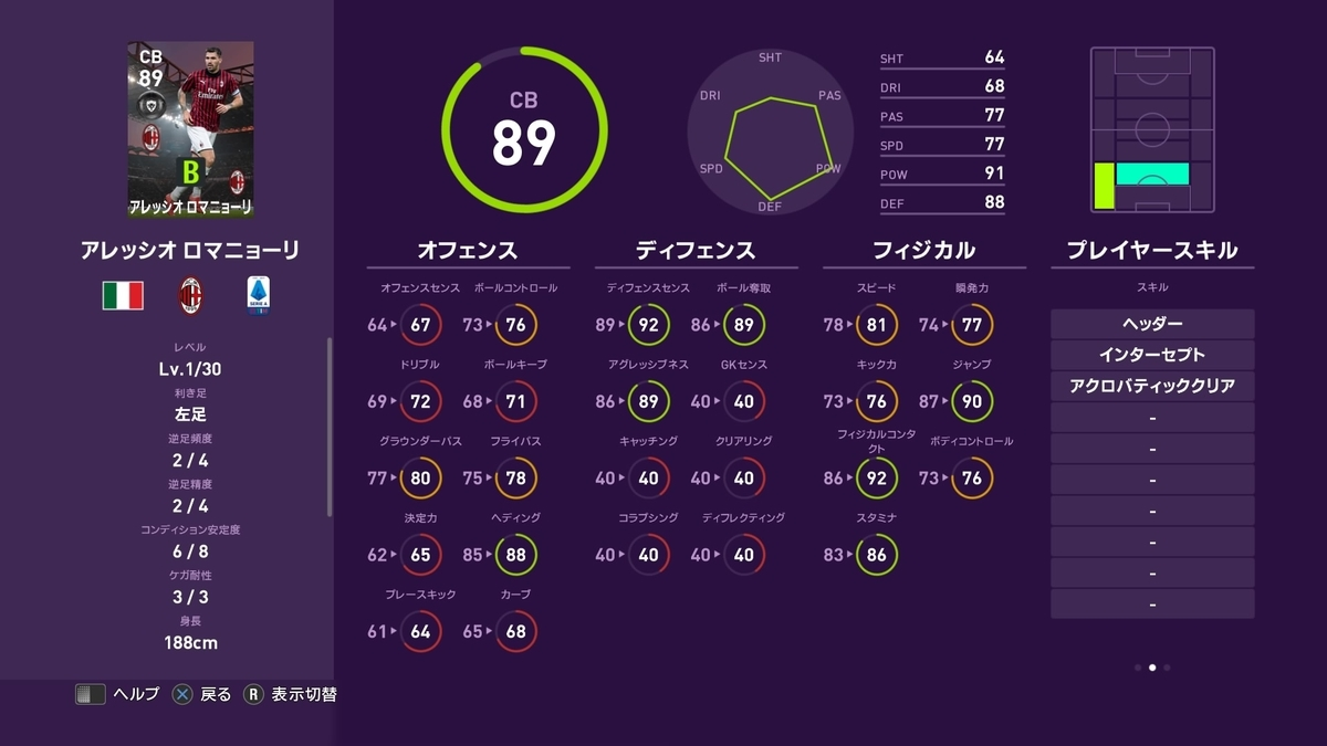 f:id:tukigo:20200203112734j:plain