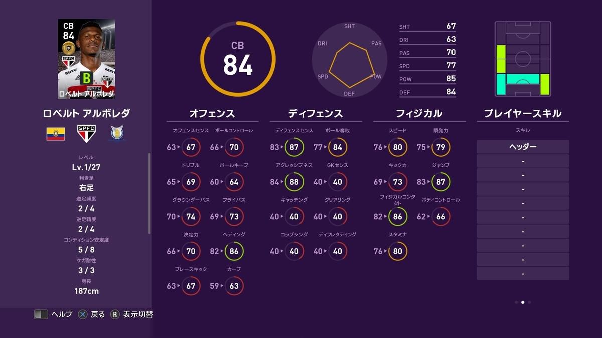 f:id:tukigo:20200205102100p:plain