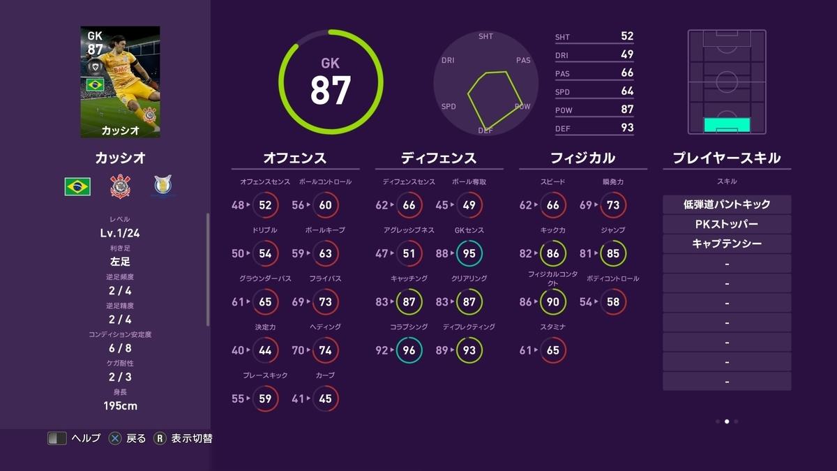 f:id:tukigo:20200205102122p:plain