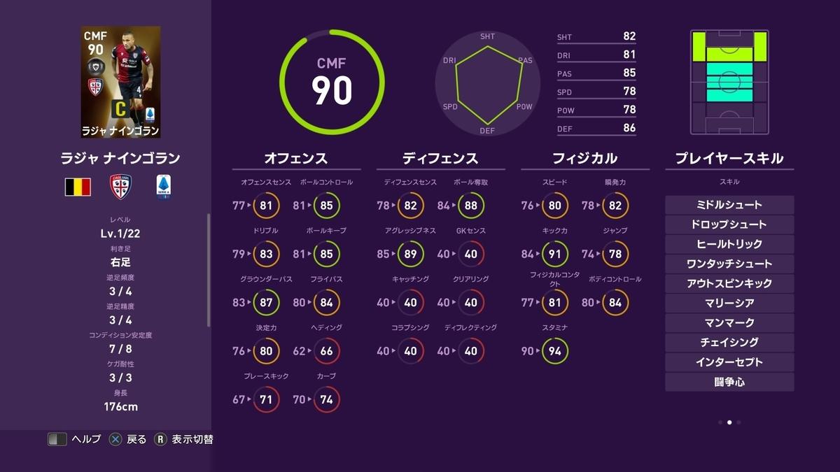 f:id:tukigo:20200206180332j:plain