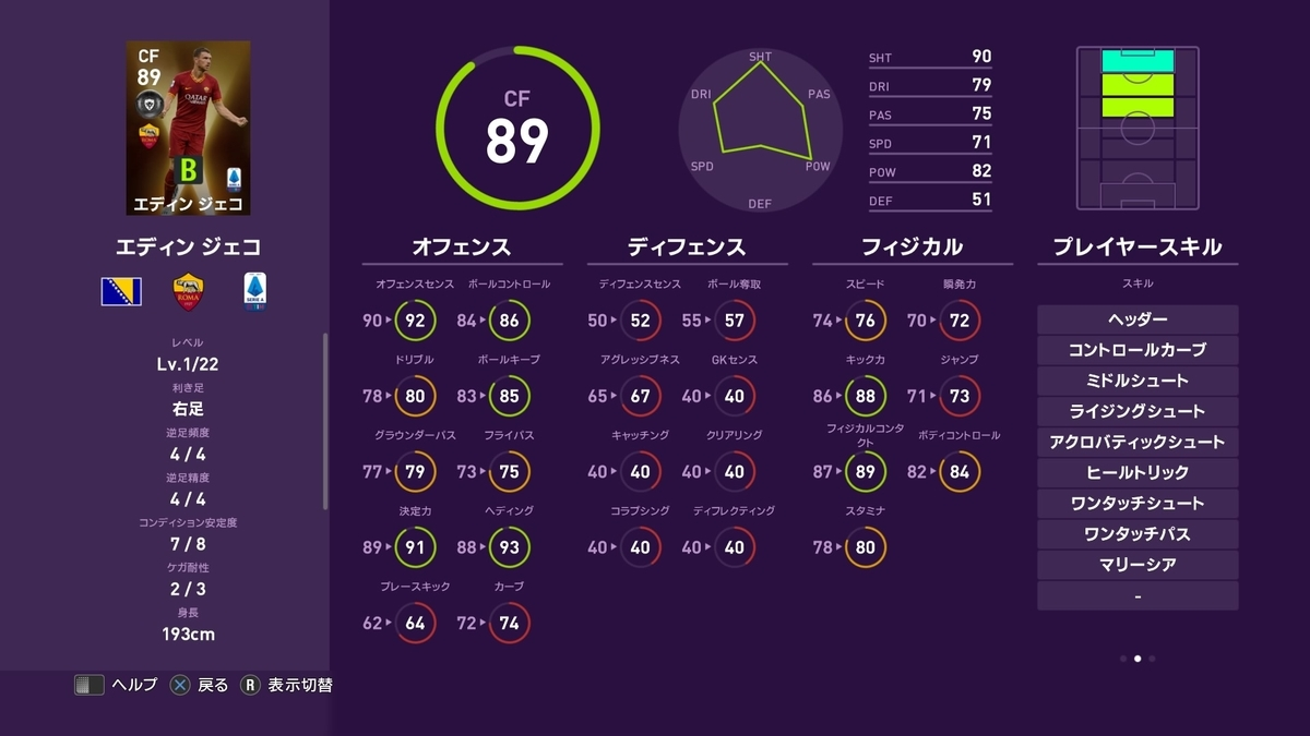 f:id:tukigo:20200206180857j:plain