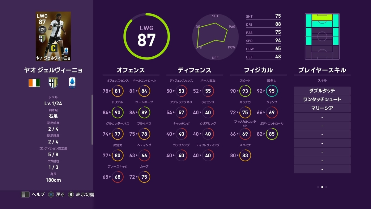 f:id:tukigo:20200206181221j:plain