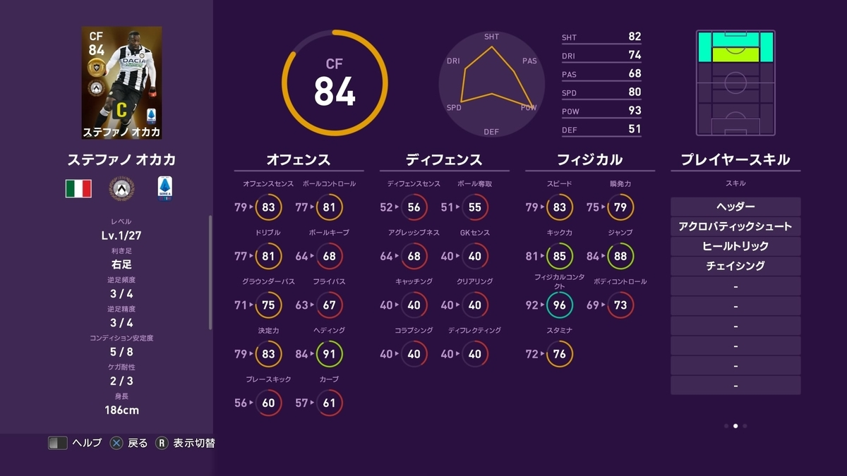 f:id:tukigo:20200206181455j:plain