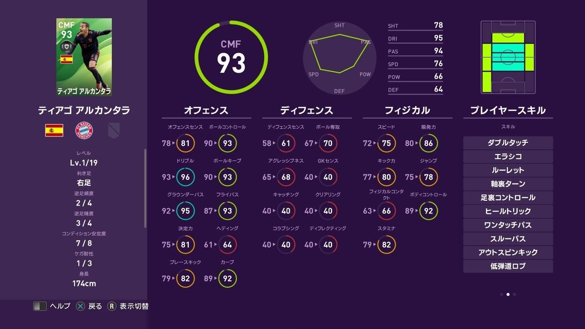 f:id:tukigo:20200206182658j:plain