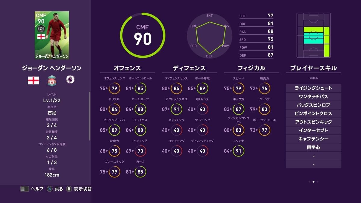 f:id:tukigo:20200206185225j:plain
