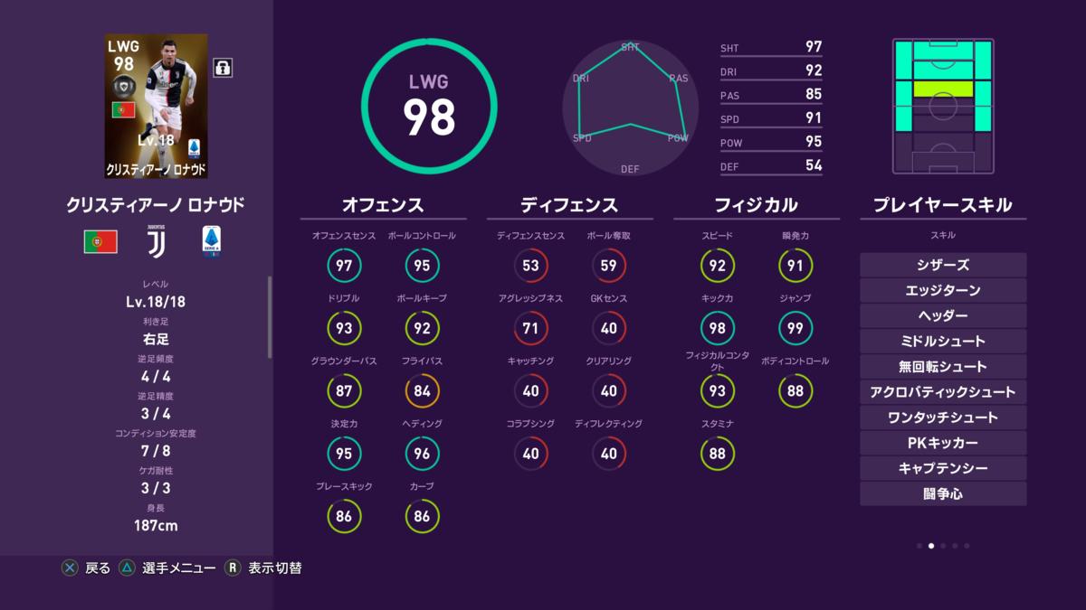 f:id:tukigo:20200206190758p:plain
