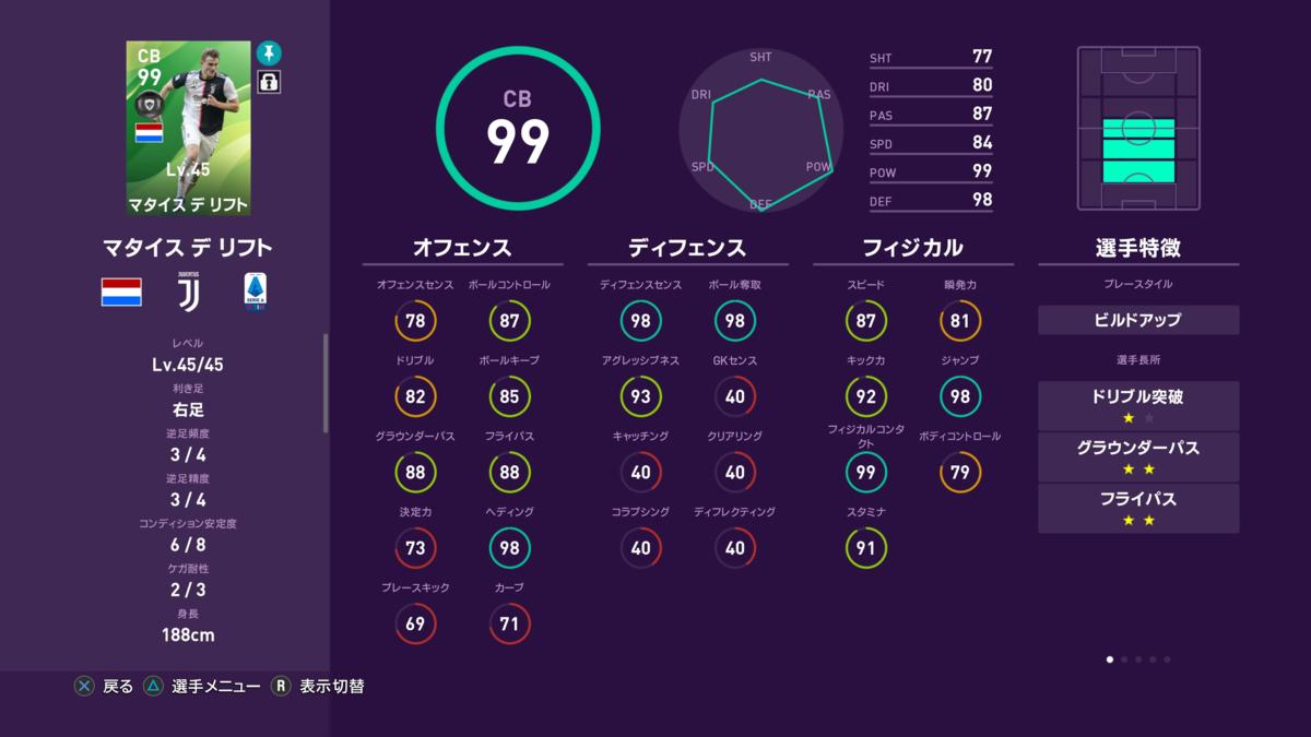 f:id:tukigo:20200206190832p:plain