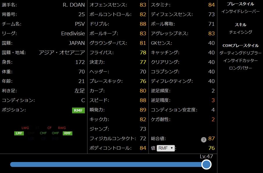 f:id:tukigo:20200212162800p:plain