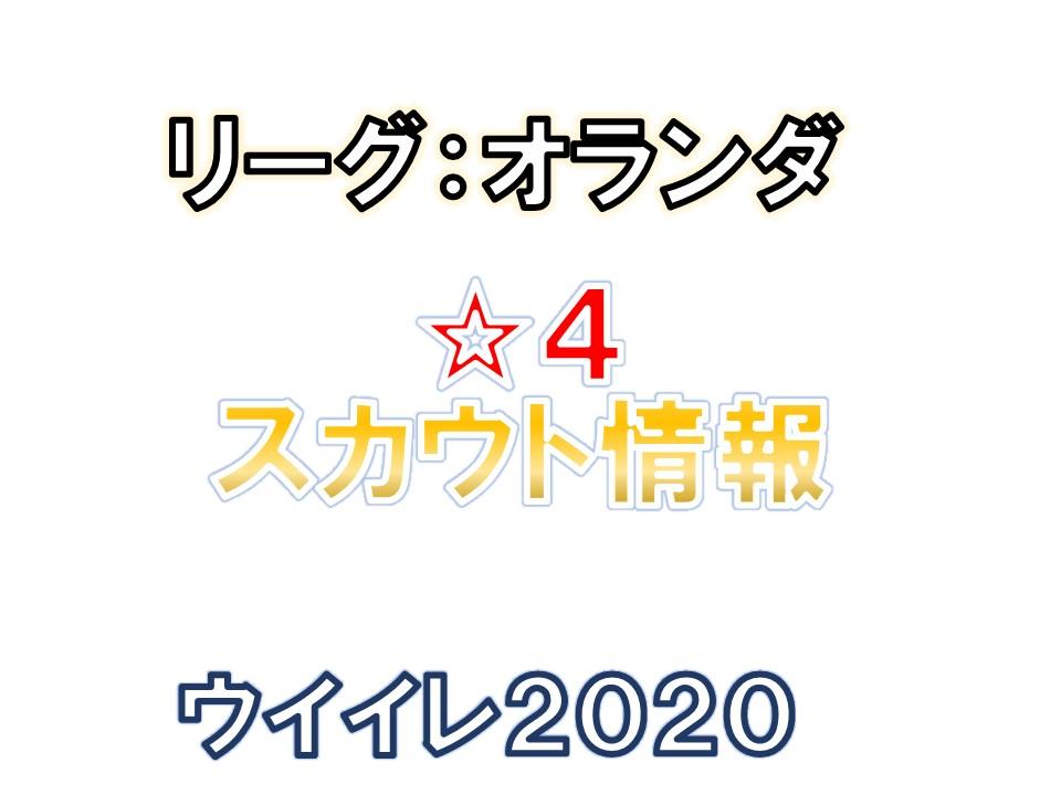 f:id:tukigo:20200212164955j:plain
