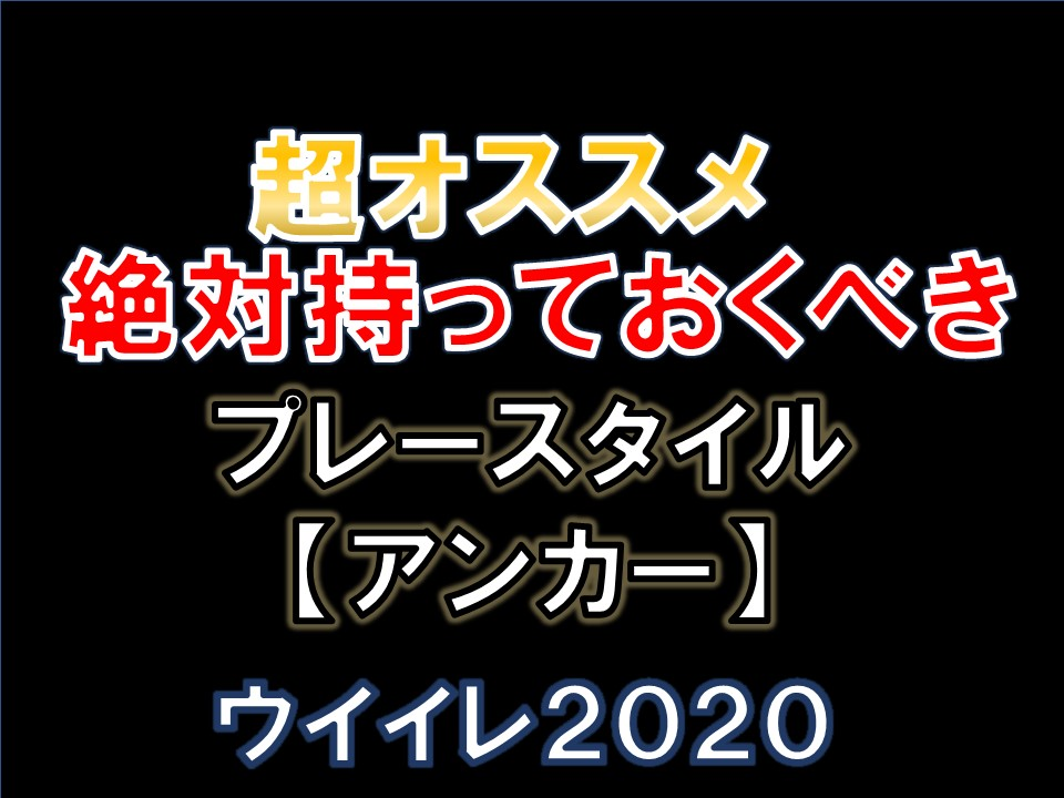 f:id:tukigo:20200212181222j:plain