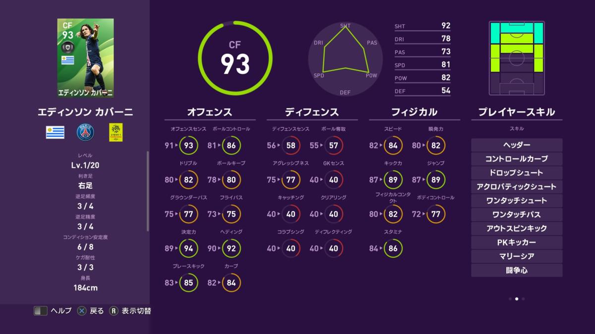 f:id:tukigo:20200214142554p:plain