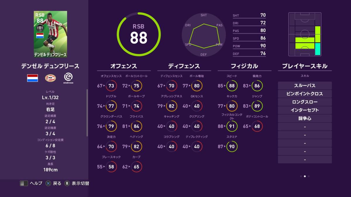 f:id:tukigo:20200214163554p:plain