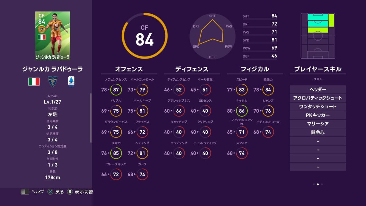 f:id:tukigo:20200214163723p:plain