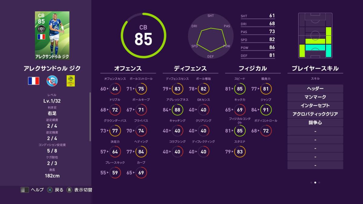 f:id:tukigo:20200214163733p:plain