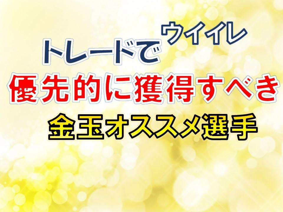 f:id:tukigo:20200215095329p:plain