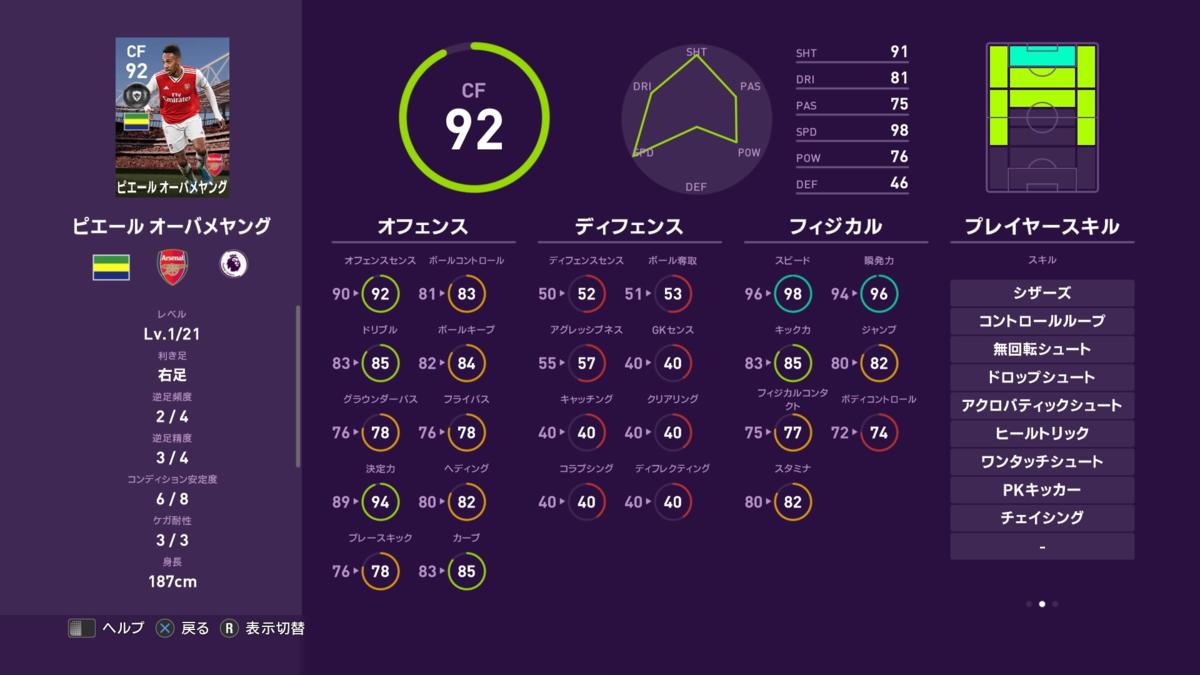 f:id:tukigo:20200217110825p:plain