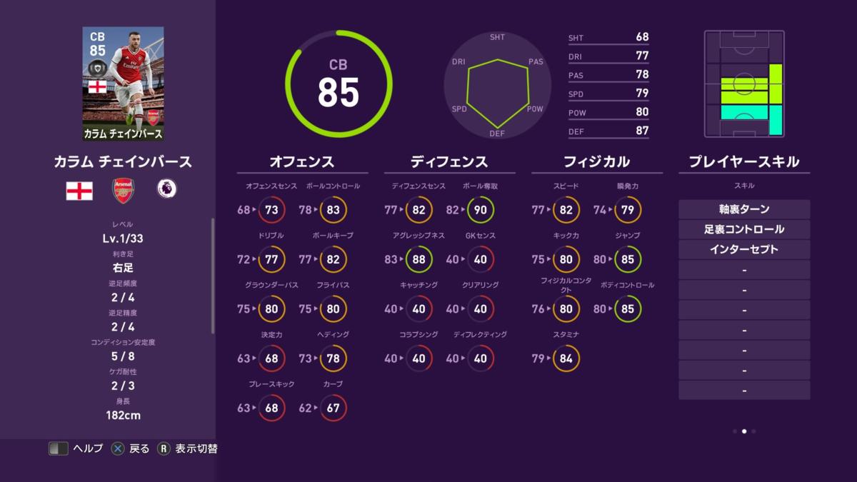 f:id:tukigo:20200217111021p:plain