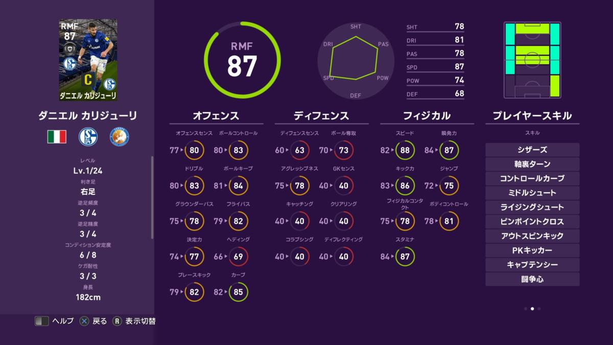 f:id:tukigo:20200217111505p:plain