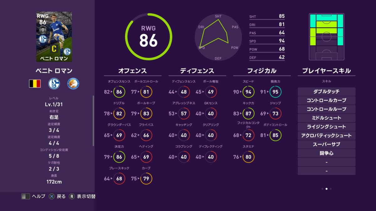 f:id:tukigo:20200217111526p:plain