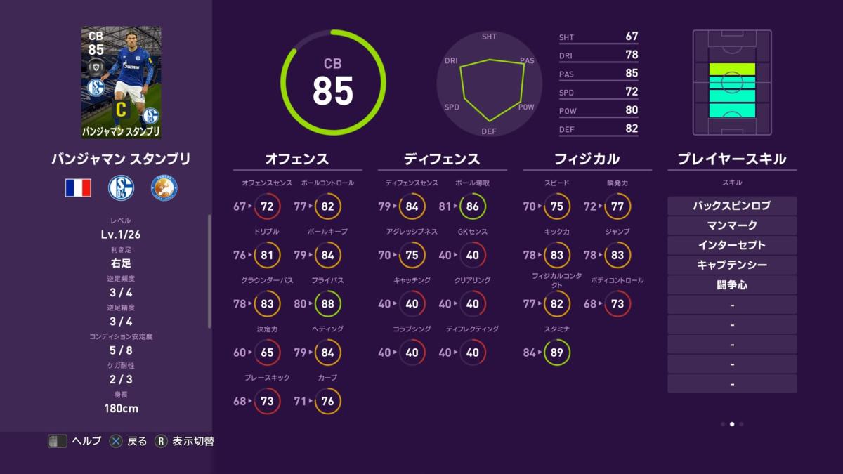 f:id:tukigo:20200217111600p:plain